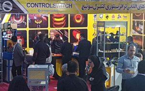 نمایشگاه صنعت تهران ۹7