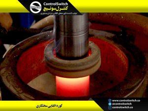 سختکاری فولاد